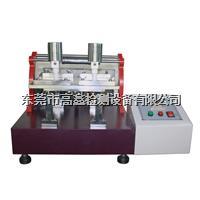 电动摩擦脱色试验机 摩擦脱色试验机(双锤电动式)