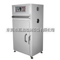 干燥箱(烤箱) GX-3020