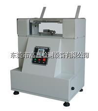 鐵芯抗疲勞試驗機