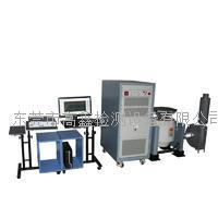 电磁振动试验台 GX-600