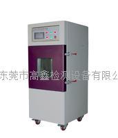 电池高空低气压模拟试验箱 GX-3020-Z