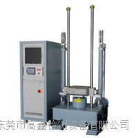 加速度冲击试验台 GX-5099-300S
