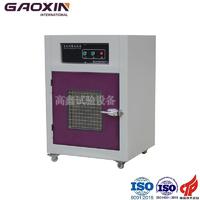 单层电池防爆箱 GX-FB-100