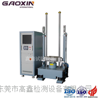 电池加速度沖擊試驗機  GX-5099-300s