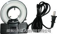 mini lamp 220v8w环形灯源 mini lamp 220v8w
