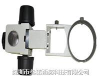 调焦托架 SN-A4