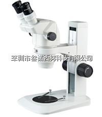 SZN6745系列连续变倍显微镜 SZN6745-B6L