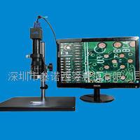 电视\视频显微镜 SN0745-VGA200C