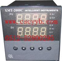 XMT-2200温度智能仪表