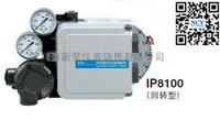 IP8100-030  日本原装进口SMC机械式电气定位器