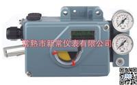 本安型FOXBORO-SRD991智能阀门定位器