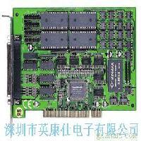 PCX-3008同步隔离模拟输出卡