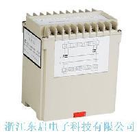 QP系列功率变送器(0.5级)