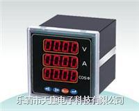 SMT18E5 三相综合交流电量及谐波数码显示表