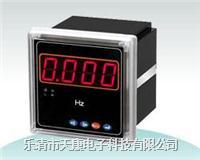 SJP-3H-B可编程数字频率表