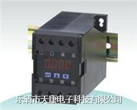 SINEAX P530/Q531功率变送器