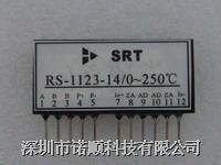 单路热电阻变送模块