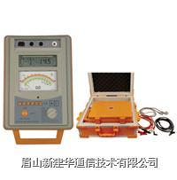 绝缘特性测试仪 KD2677