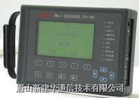 2M误码分析仪 CTD-200