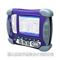 XJH1200E型2M数字传输分析仪 XJH1200E