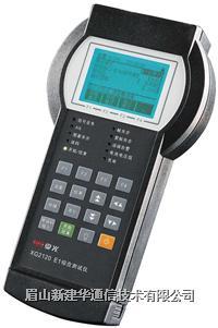E1综合测试仪 XG2120