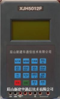 XJH5012F电平传输测试仪