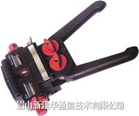 TTG15型纵横向开缆刀