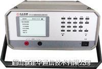 ZY5131高频电缆自动测试仪