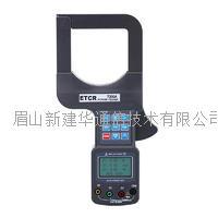 ETCR7300A大口径三相钳形功率表 ETCR7300A大口径三相钳形功率表