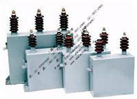 高電壓并联電容器