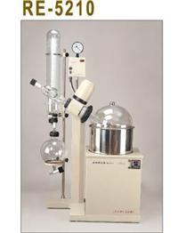 旋转蒸发器            RE-5210A
