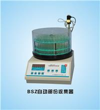 BSZ系列电子钟控动部份收集器(馏分收集器) BSZ系列