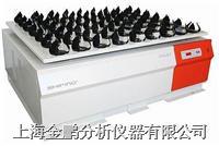 卓越型大振幅单层摇瓶机   SPH-311D/322D