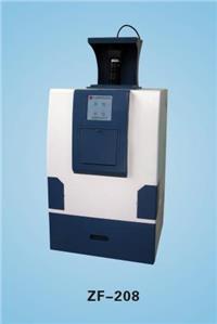 ZF-208型半自动凝胶成像分析系统 ZF-208型