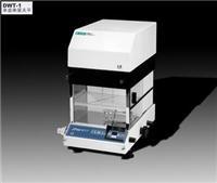 DTG-160型单盘机械天平(分析天平) DTG160型单盘分析天平