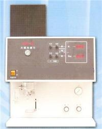 HG-III型指针式火焰光度计 HG-3型指针式火焰光度计