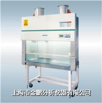 BHC-1300II B2二级生物安全柜 BHC-1300II B2
