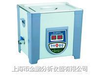 超声波清洗器 SB-5200DTN