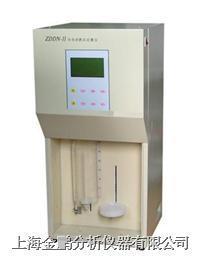ZDDN-2型全自动凯氏定氮仪 ZDDN-II全自动蛋白质测定仪