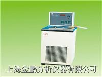 低温恒温槽 DH-2110