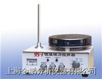 SH21-2型恒温磁力搅拌器 SH21-2型