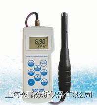 MI-306便携式微电脑防水型EC/TDS/NaCl/Temp测试仪(MI-80250-08) MI306便携式防水微电脑控制EC/TDS/NaCl/Temp测试仪