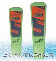 T71型笔式TDS低量程测定仪(MI-80258-70) T-71笔式高精度TDS测定仪