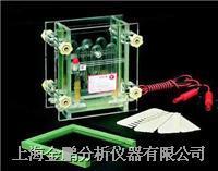 DYCZ-28A型夹芯式垂直电泳槽(单板) DYCZ-28A型
