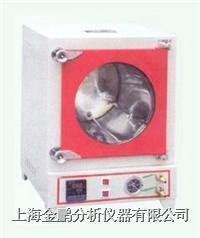 ZK-40型真空干燥箱 ZK-40型