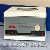 YB-Z型真空恒温干燥箱 YB-Z型