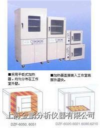 DZF-6020型真空干燥箱 DZF-6020型