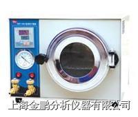 DZF-150型数显真空干燥箱 DZF-150型