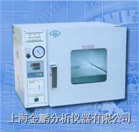 DZF-I型真空恒温干燥箱(普通型) DZF-I型