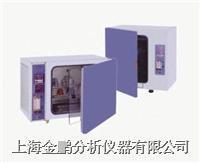 HH.CP-TW型二氧化碳培养箱 HH.CP-TW型